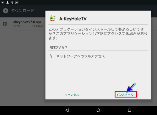 Android 2 J