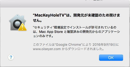 Mac Error To Exec J