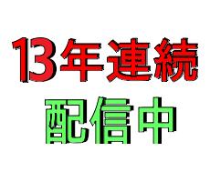 no-1-j.png